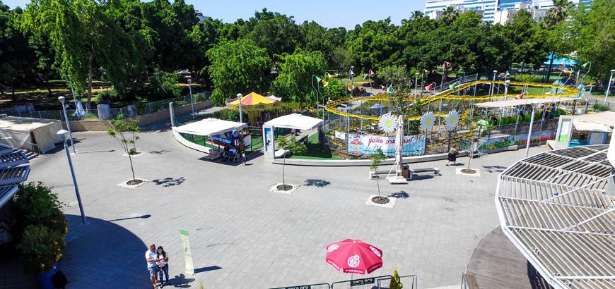 לה פארק